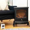 セラミックヒーター【送料無料】憧れの暖炉生活!だんろ・暖炉 暖炉型 ストーブ 電気 おしゃれ 癒される重厚感たっぷ…