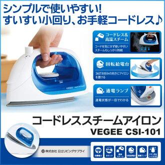 Hitachi living systems, cordless steam iron /CSI-101