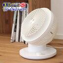 【全国送料無料】【3D 360度首振】特許取得 ACメカ静音3Dサーキュレーター・360度首振り・空調・夏は涼しく冬は暖か…