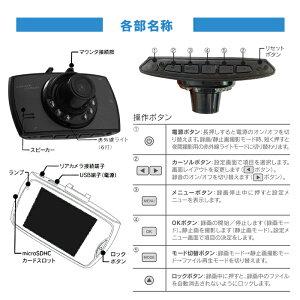 【全国送料無料】ドライブレコーダーフロント&リアダブルカメラ・前方・後方・バック撮影・あおり運転防止・あおり運転車も録画可・簡単設置・広角120°レンズ・モーション検知・Gセンサー・駐車監視機能・赤外線LED6灯・HD画質【☆】/ドラレコダブルカメラ