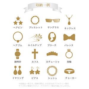 【全国送料無料】【JewelryBoxジュエリーボックスリング・ネックレス・ピアス・時計等種類別にアクセサリー収納持ち運びもラクラク。種類別に分けて収納できるからどこに何を入れたか簡単把握/6段ジュエリー