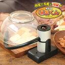 【納得!高レビュー】【送料無料】燻製器・くんせい・スモーク・スモークチップ・料理・おつまみ・酒の肴・キャンプ・…