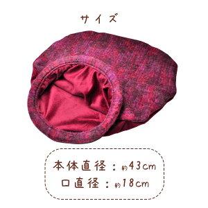 【全国送料無料(定形外郵便発送)※代引き選択の場合は有料です。】イヌ・いぬ・犬・ねこ・ネコ・猫・ぐっすり眠れる夢心地の寝袋・安心感、癒し効果たっぷり寝袋・ペット・/ペット用寝袋Sサイズ