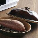 【送料無料】 電子レンジで10分 陶製焼きいも器 石焼きいも じゃがいも とうもろこし・枝豆・ レンジ調理器・おいし…