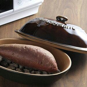 グレイスラミック陶製焼きいも器