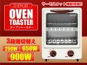 【全国送料無料】2段構造の庫内で、上下段で違うお料理を同時に作ることができる!D-STYLIST 縦型 オーブントースター /縦型トースター