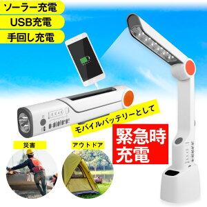 手回し式充電ラジオライトホワイトレスキューソーラーパワー充電