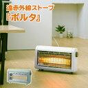 スリーアップ 遠赤外線ストーブ・瞬暖・足元暖房・トイレ・キッチン・脱衣所・空気を汚さない・インテリア・電気スト…