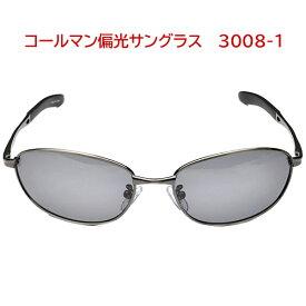 coleman コールマン偏光サングラス フィッシィング・釣り・ドライブ・紫外線カット【★】/3008-1