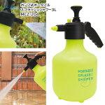 【送料無料】ポンプ式シャワー3LアルコールもOKアウトドア海水浴ベランダガーデニングシャワーストレート/MCZ-204ポンプ式シャワー3L