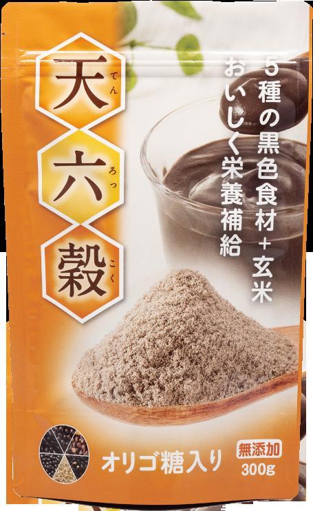 【ポイント10倍】天六穀(オリゴ糖入 )黒五末含有加工食品 黒五穀 送料無料