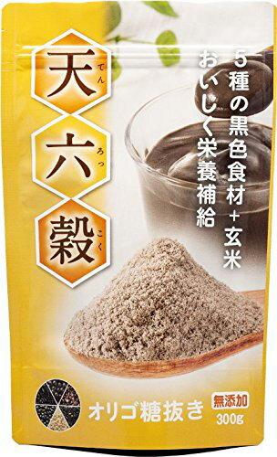 【ポイント10倍】天六穀 黒五末含有加工食品 黒五穀 送料無料