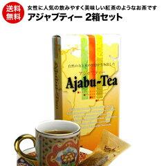 美容と健康に高水準のSODを含んだ、おいしいお茶をどうぞ!