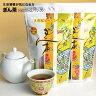 【クーポン有り】ぎん茶 60包×2パック 植物カルシウム ミネラル  【RC...