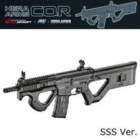 あす楽対応【ICS】HERA ARMS CQR SSS Ver. ブラック