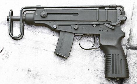 あす楽対応/KSC・Vz61スコーピオンコンシールド・ガスブローバックHW・システム7