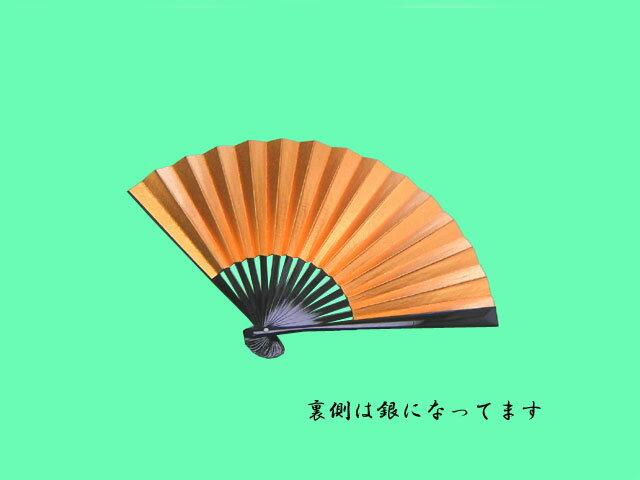 儀式扇 金銀ゴム打(艶あり)