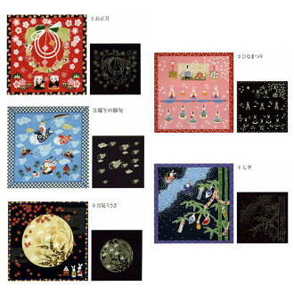 Shantung small furoshiki (畜光染) tapestry furoshiki (five pieces of sets)