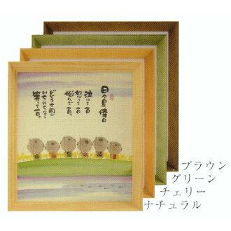 Mikimoto Yu Yu Hakusho stone (mikiyuuseki ) colored paper series T frame framed