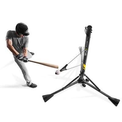 ヒットアウェイ専用ポール(Hit-A-Way打撃練習ツール)Hitawayヒットアウェイ打撃練習野球バッティング自宅練習打撃練習野球