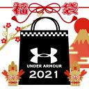 送料無料【2021年福袋】アンダーアーマー福袋8点セットメンズお楽しみ袋UNDERARMOUR