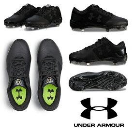UNDER ARMOUR 樹脂底スパイク 金具固定式 アンダーアーマー ヒーターLow STワイド(ベースボールスパイク) 3020201