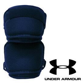 UNDER ARMOUR アンダーアーマー UAベースボールエルボーガード(ベースボール/MEN)1300722