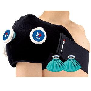 ZAMST ザムスト アイシングセット IW-2セット(アイシング用サポーター+氷のう:ブルーL×2個)アイシング サポーター スポーツ 熱中症対策 冷却 冷やす 患部 捻挫 傷 怪我 クールダウン 筋肉