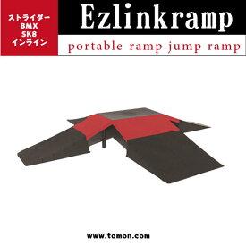 EZ-LINKジャンボランプセット(79909)スケボー ランプ