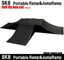スケボー ランプ スケートボード ランプ ジャンプ5点セット BMX ラジコン インラインスケート ジャンプ台 ランプ&レール クォーターランプ デッキ ウィー...