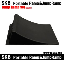 入荷しました!スケボー ランプ スケートボード ランプ ジャンプ台×1 BMX ラジコン インラインスケート ジャンプ台 ランプ&レール クォーターランプ デッキ ウィールランプセット:Full fly box set(68800)