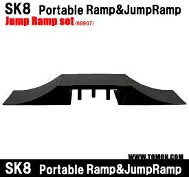 入荷しました:スケボー ランプ スケートボード ランプ ジャンプ台×2 天板×1ラジコン インラインスケート ジャンプ台 ランプ&レール クォーターランプ デッキ ウィールランプセット:Jumbo ramp set(68907)