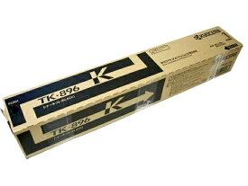 京セラ TK-896K ブラック 純正品 ■外箱きれいですが、はがれあり【中古】tk896k
