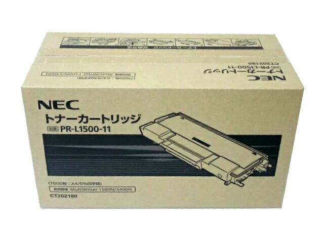 NEC PR-L1500-11 純正品