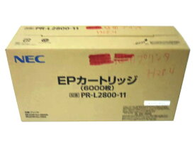 NEC PR-L2800-11 純正品 ■外箱若干汚れマジック書き込みあり【中古】