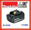 マキタBL1830Bリチウムイオンバッテリー18V