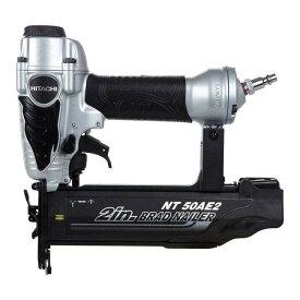 日立 フィニッシュネイラー 仕上げ用釘打機 常圧 NT50AE2/ステープル 16〜50mm/HITACHI/釘打ち機/仕上釘/コンプレッサー/フィニッシュネイル フローリング 床