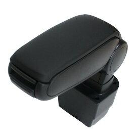 送料無料 マツダ デミオ アームレスト コンソール ボックス 小物入れ 内装 カスタム パーツ 肘掛け 収納 ブラック DEMIO DE系 フォールディング アクセサリー