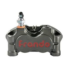 送料無料 Frando キャリパー HF-1 スモール4ポットラジアルマウントキャリパー ハードアルマイト HF1  フランドー ブレーキキャリパー 高性能 対向4ポッド