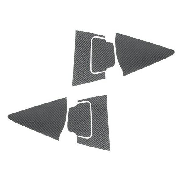 送料無料 ヴェゼル リア ドアノブ プロテクション シール カーボン シート RU1 RU2 RU3 RU4 専用 ピラー ステッカー リアノブ ドアハンドルシール