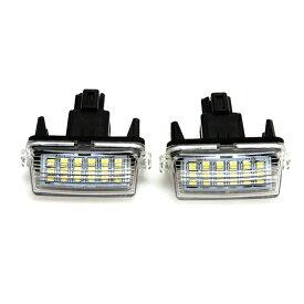 送料無料 トヨタ LED ライセンスランプ 80系 ノア ヴォクシー NHP10 アクア AVV50 カムリ AZK10 SAI サイ後期 ハイブリッド対応 LEDナンバー灯