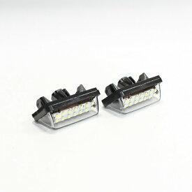 送料無料 トヨタ LED ライセンスランプ 2個セット 6500K 白色 ライト アルファード AGH 30 35 GGH 30 35 純正交換 ヴェルファイア AGH 30 35 GGH 30 35