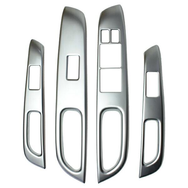送料無料 日産 ノート E12 e-POWER ウィンドウスイッチパネル カバー ガーニッシュ 4P 後期 純正対応 カスタムパーツ インテリアパネル ウインドウ ドアスイッチ