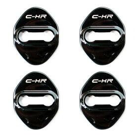 送料無料 C-HR 専用 ドアストライカーカバー ガーニッシュ 4P 純正対応 CHR ドアロック カスタム パーツ ブラック ステンレス TOYOTA