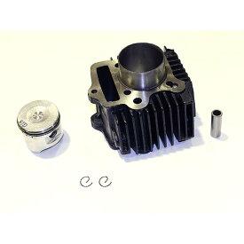 送料無料 タイカブ C100EX シリンダー 97cc モンキー DAX ゴリラ C90 CD90 カブ 50mm スーパーカブ100 スーパーカブ100EX モンキー DAX ゴリラ等のボアアップにも!