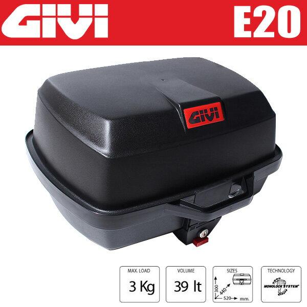GIVI ジビ リアボックス モノロックケース トップケース カラー 未塗装ブラック 容量 39L E20N EASY-BOX バイク用ボックス GIVI製 高品質リアボックス