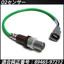 O2センサー ムーヴ L550S L560S L150S L160S L900S L910S エキマニ用 ダイハツ 89465-97212 O2 純正互換 カプ...