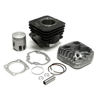 Giorno bore up Kit 50 mm 81.2 cc Honda moped engine for custom Kit piston cylinder head gasket piston ring