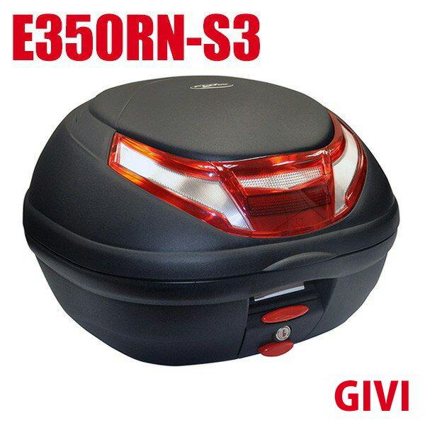 GIVI ジビ トップケース モノロックケース リアボックス E350RN-S3 LEDライト付き 容量 35L 未塗装ブラック 高品質 バイク用 GIVIケース テールボックス