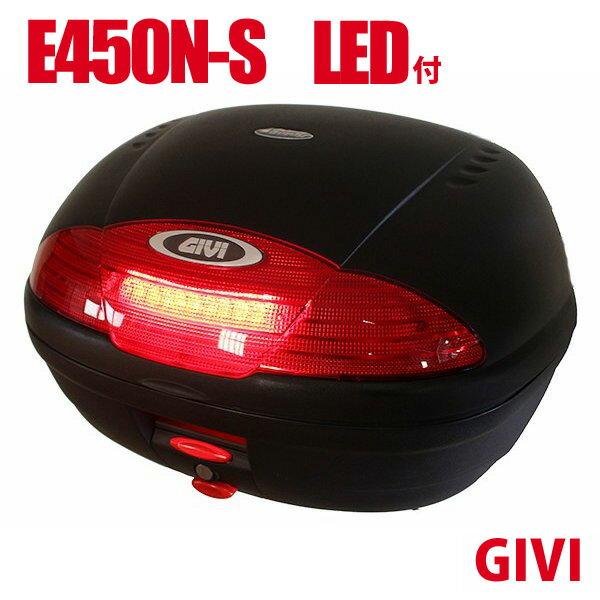 GIVI ジビ トップケース モノロックケース リアボックス E450N-S 容量 45L LEDライト付き 未塗装ブラック 高品質 バイク用 GIVIケース テールボックス